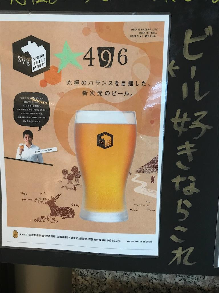 f:id:chinasuki:20190827122800j:image