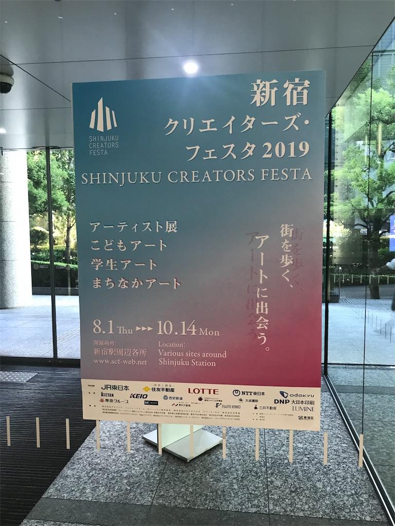f:id:chinasuki:20190917170839j:image
