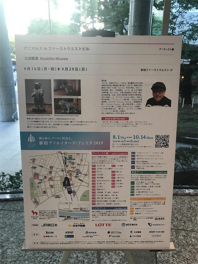 f:id:chinasuki:20190917170904j:image