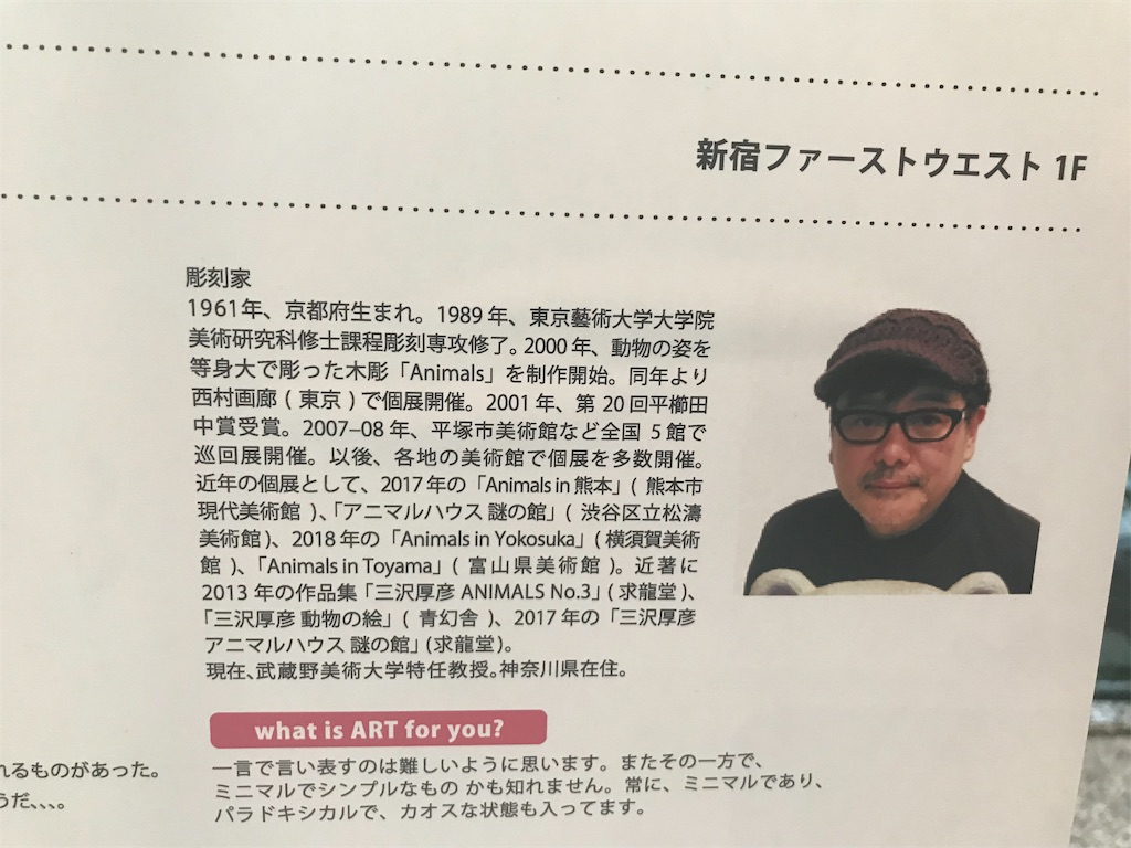 f:id:chinasuki:20190917170907j:image