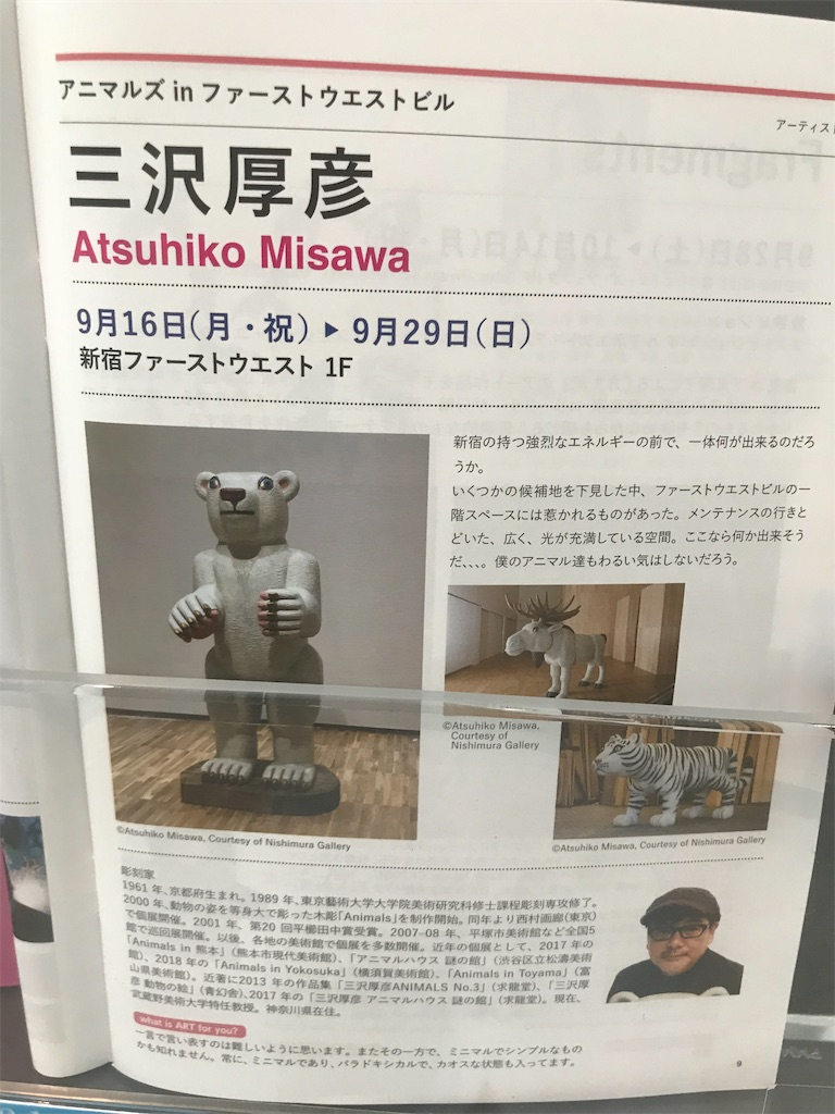 f:id:chinasuki:20190918083823j:image