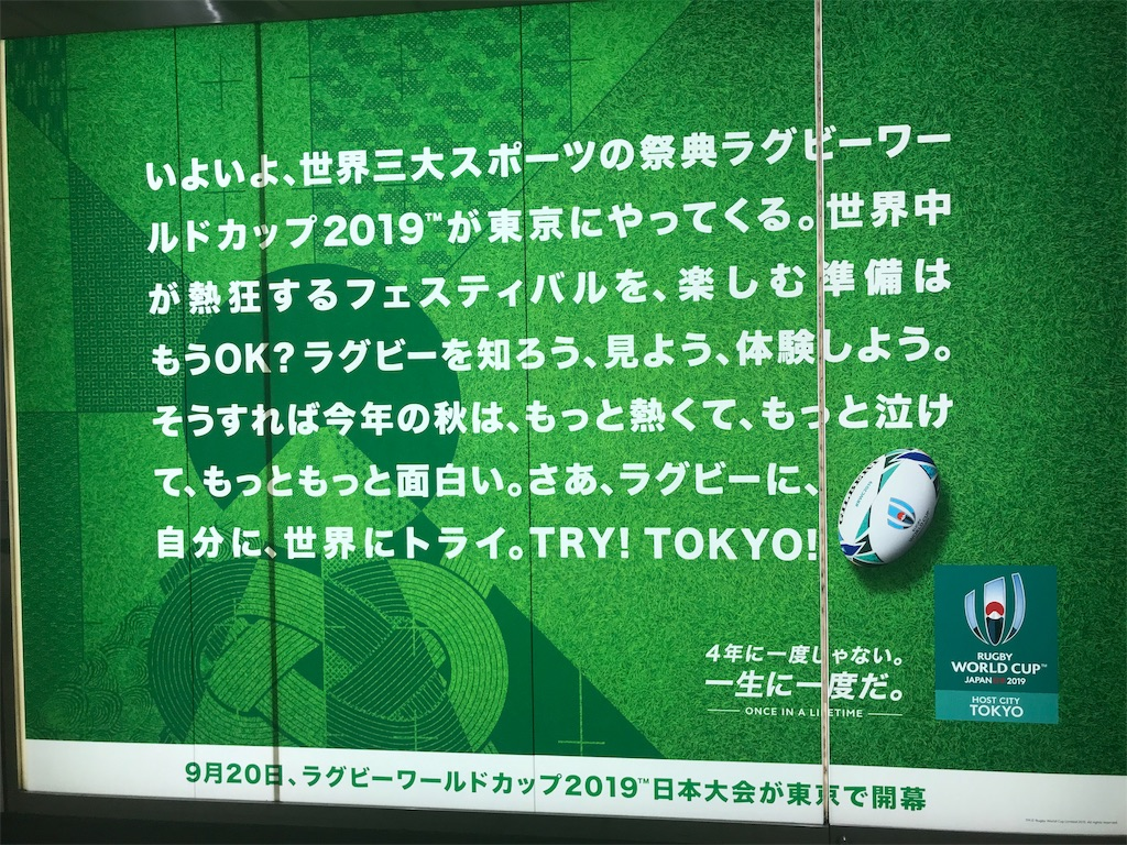 f:id:chinasuki:20190919053243j:image