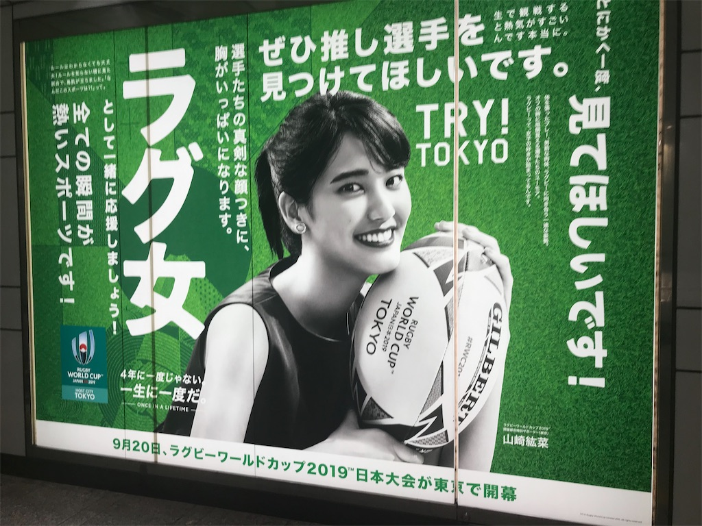 f:id:chinasuki:20190919053422j:image