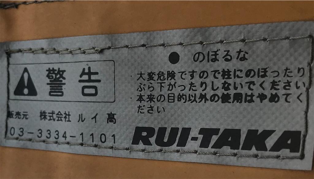 f:id:chinasuki:20191017075920j:image