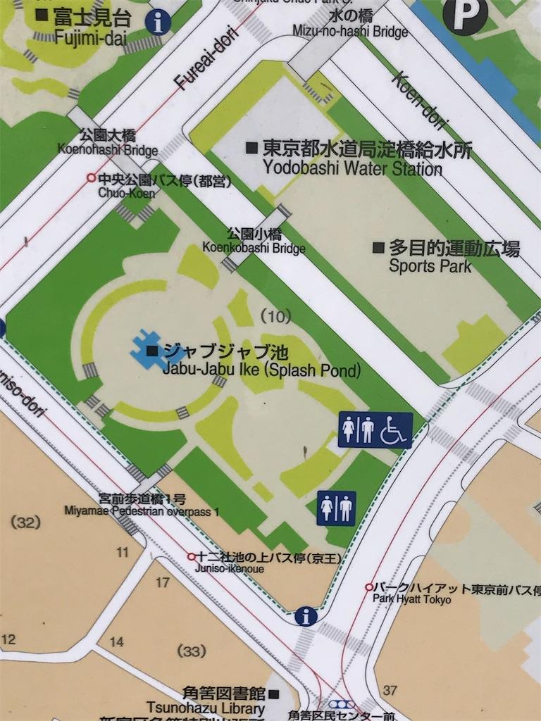 f:id:chinasuki:20191017080008j:image