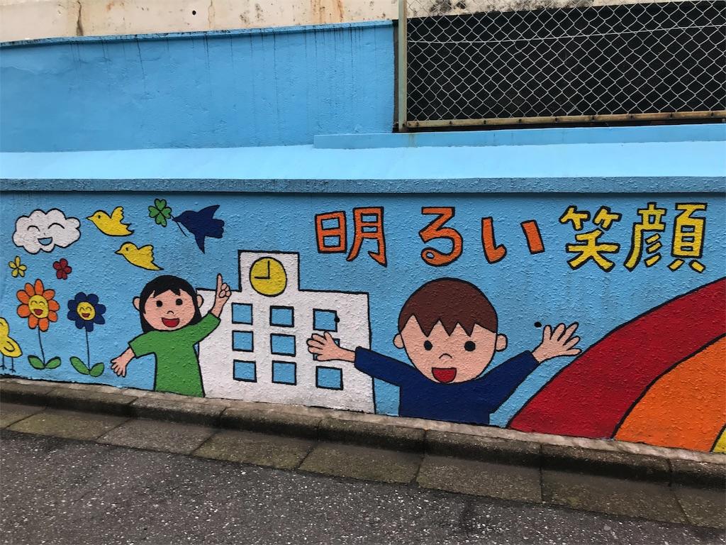 f:id:chinasuki:20191020073203j:image