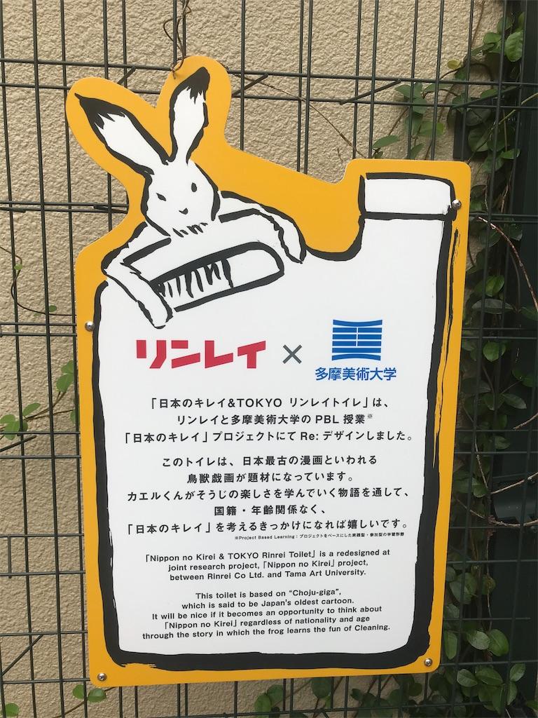 f:id:chinasuki:20191021094014j:image