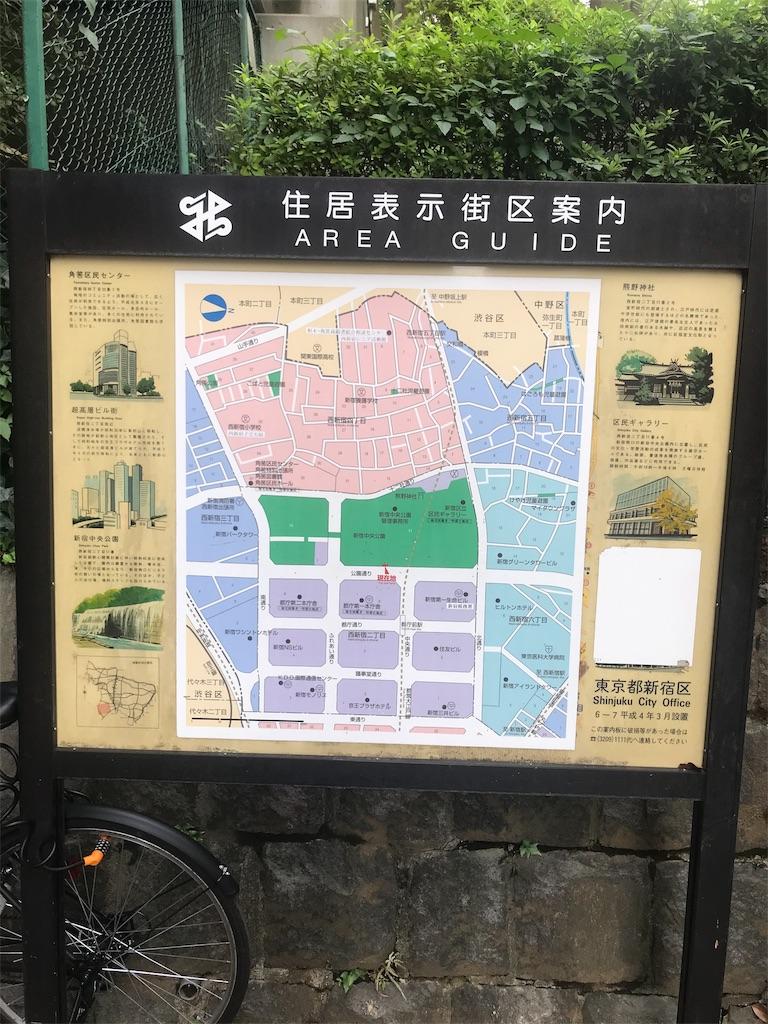 f:id:chinasuki:20191021094041j:image