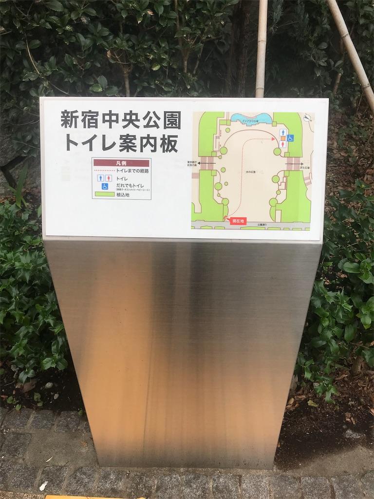f:id:chinasuki:20191021094157j:image