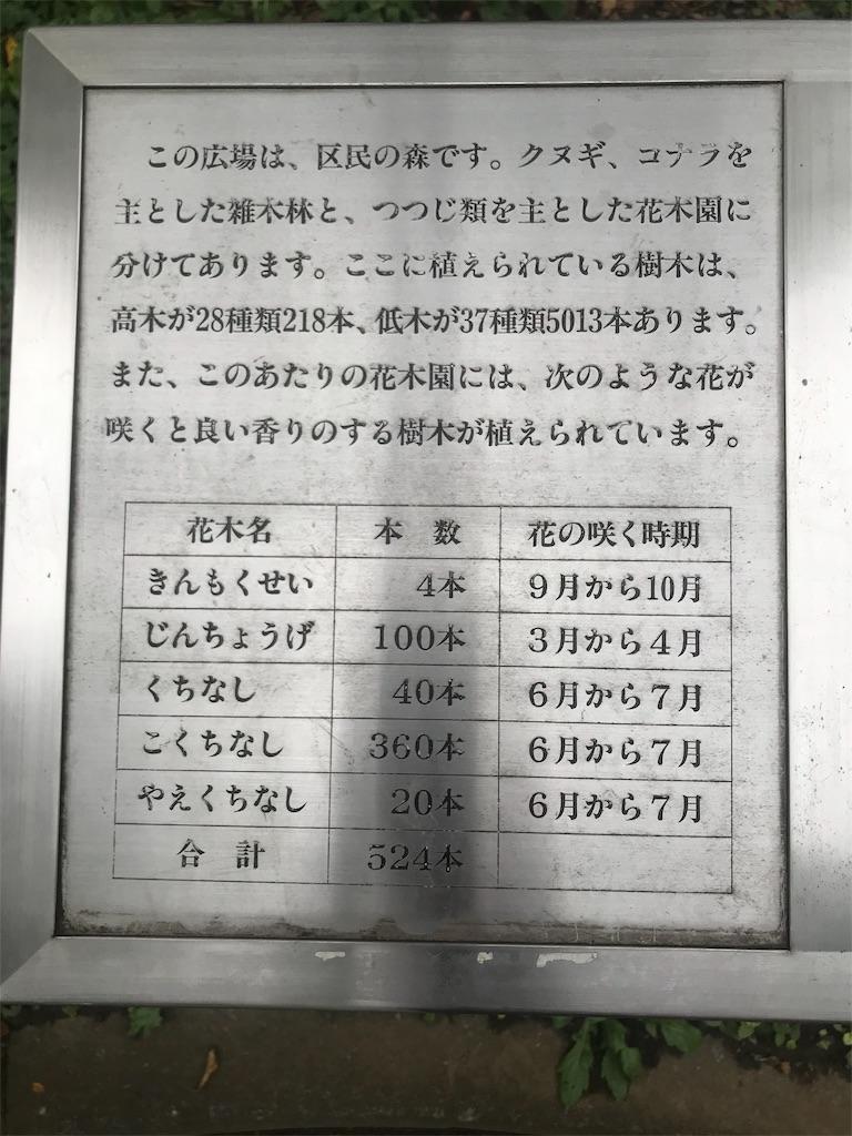 f:id:chinasuki:20191021094218j:image