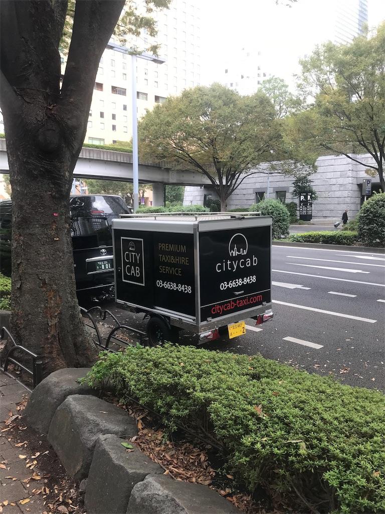 f:id:chinasuki:20191021094232j:image