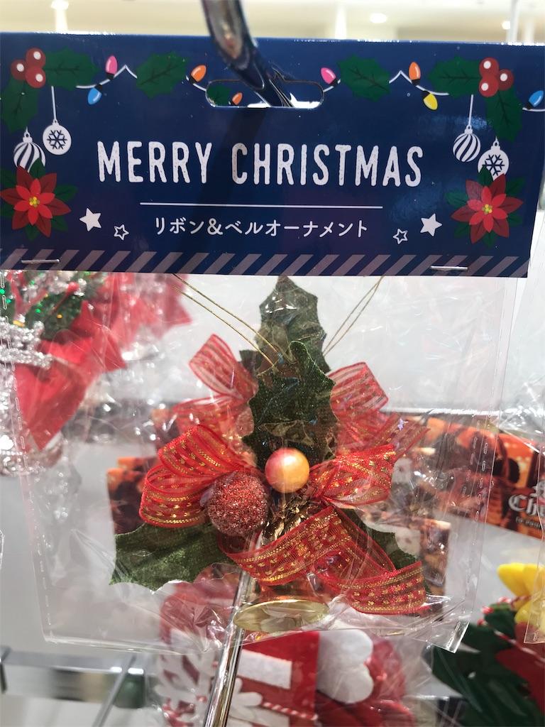 f:id:chinasuki:20191107165948j:image