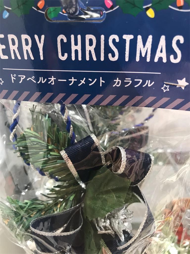 f:id:chinasuki:20191107165957j:image
