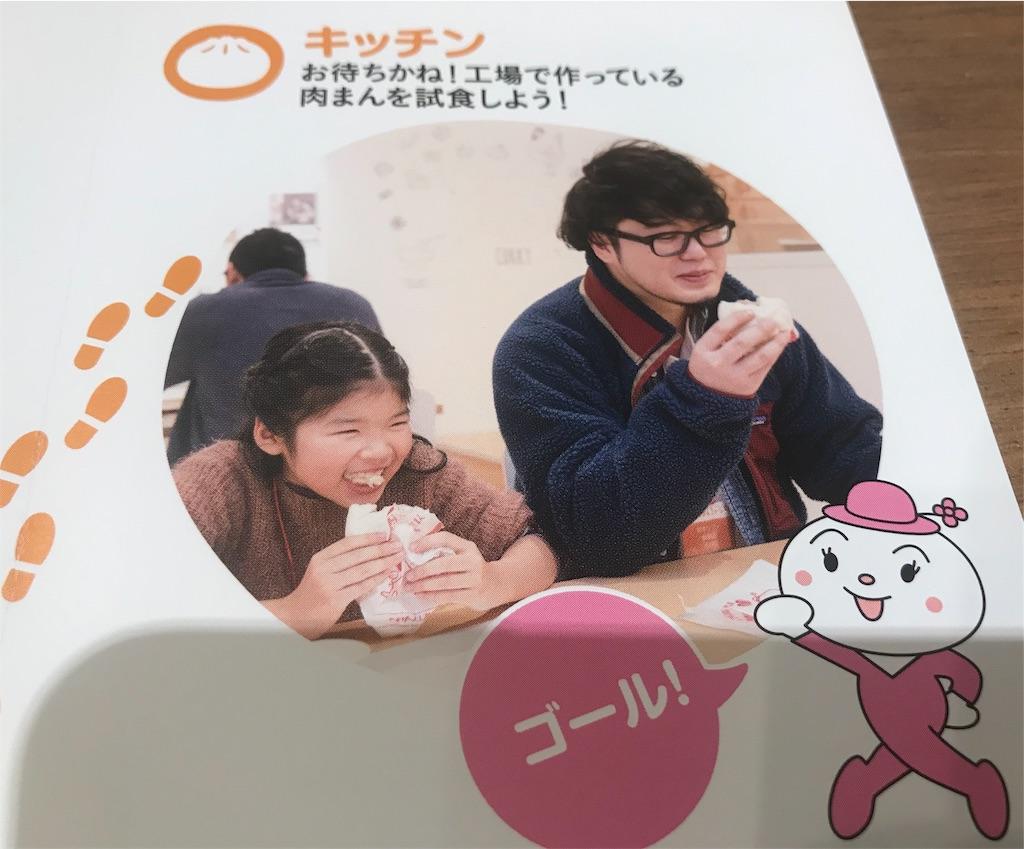 f:id:chinasuki:20191109081522j:image
