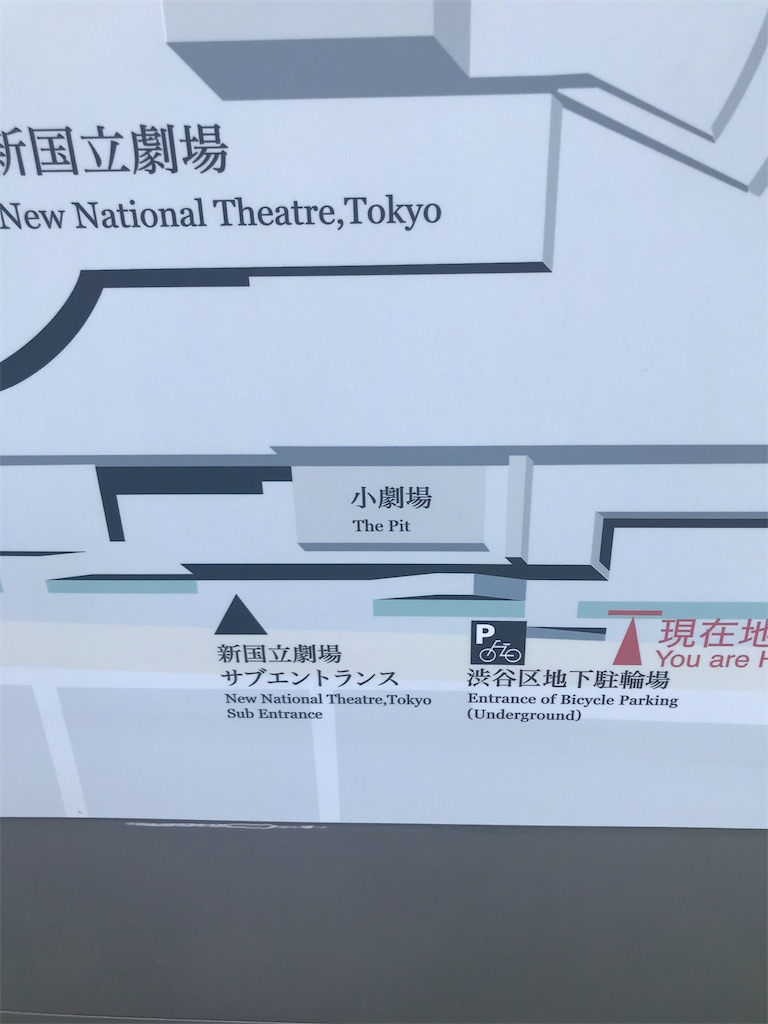 f:id:chinasuki:20191110080517j:image