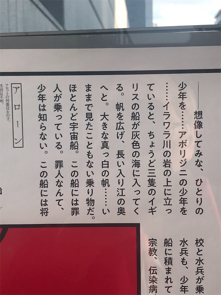 f:id:chinasuki:20191110080614j:image