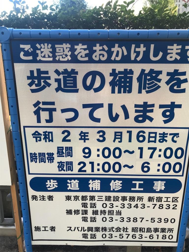 f:id:chinasuki:20191112090232j:image