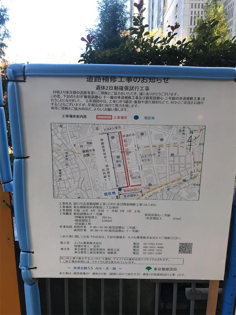 f:id:chinasuki:20191112090316j:image