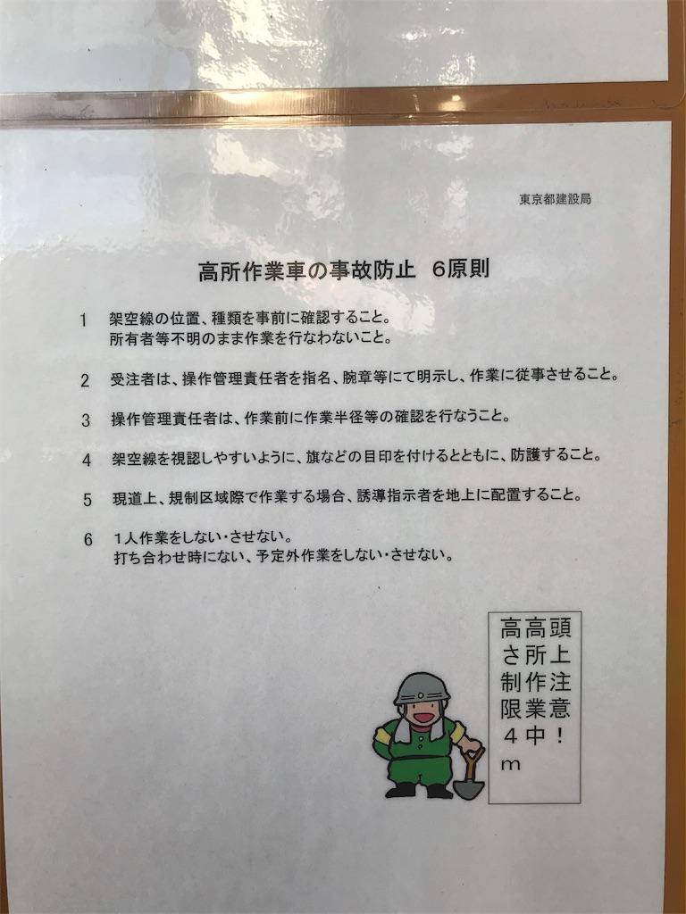 f:id:chinasuki:20191112090331j:image