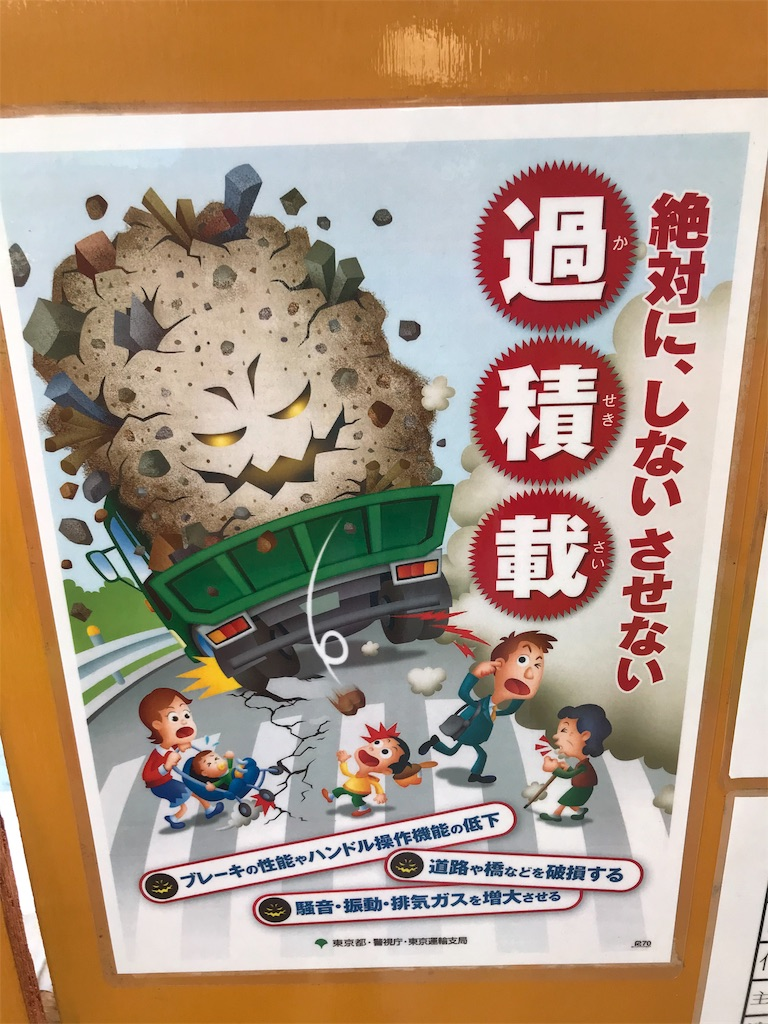f:id:chinasuki:20191112090633j:image