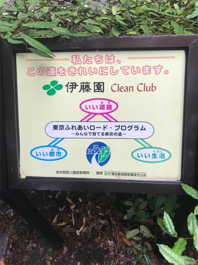 f:id:chinasuki:20200520170643j:image