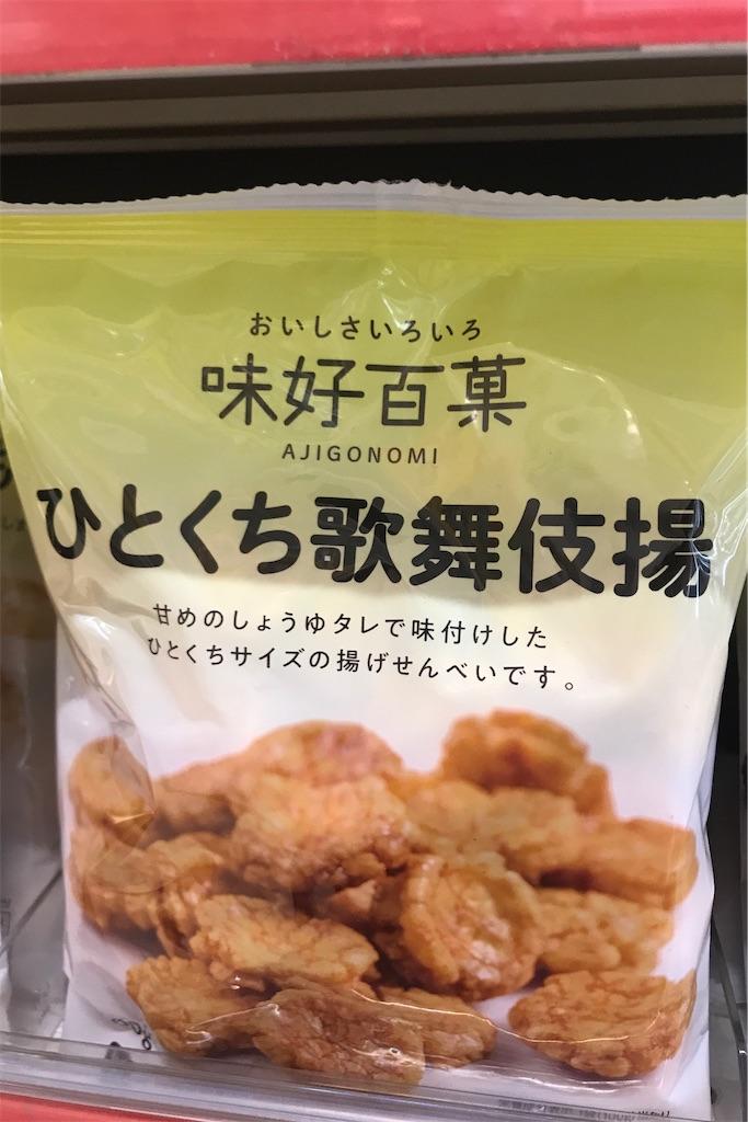 f:id:chinasuki:20200521135346j:image