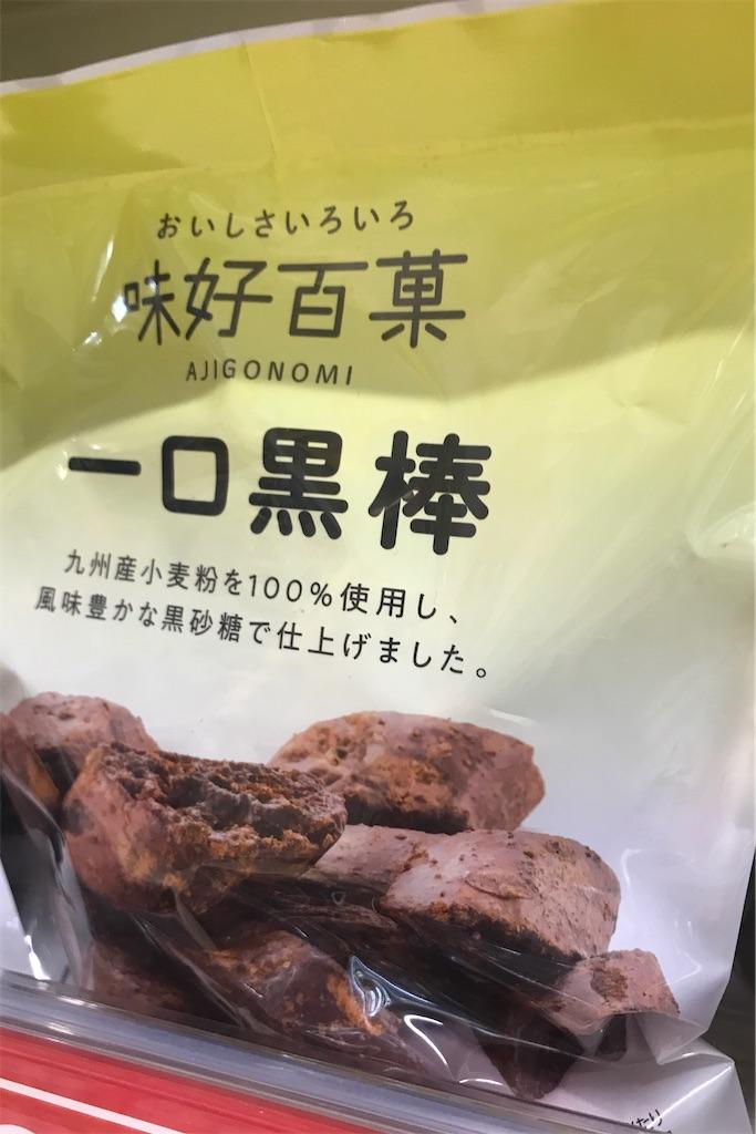 f:id:chinasuki:20200521135358j:image
