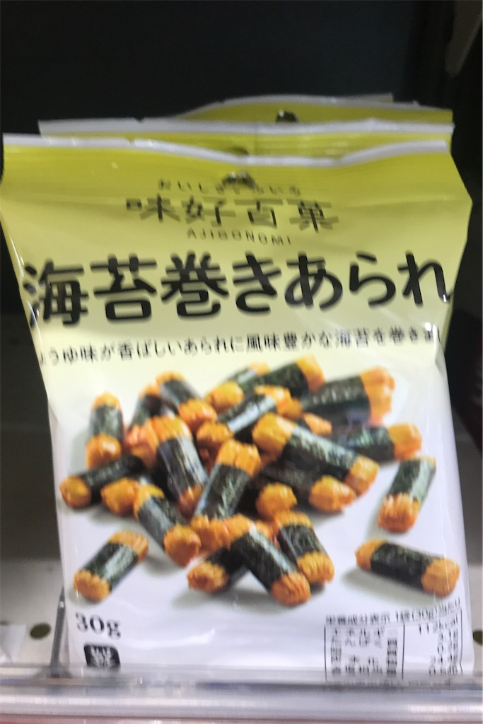 f:id:chinasuki:20200521135408j:image