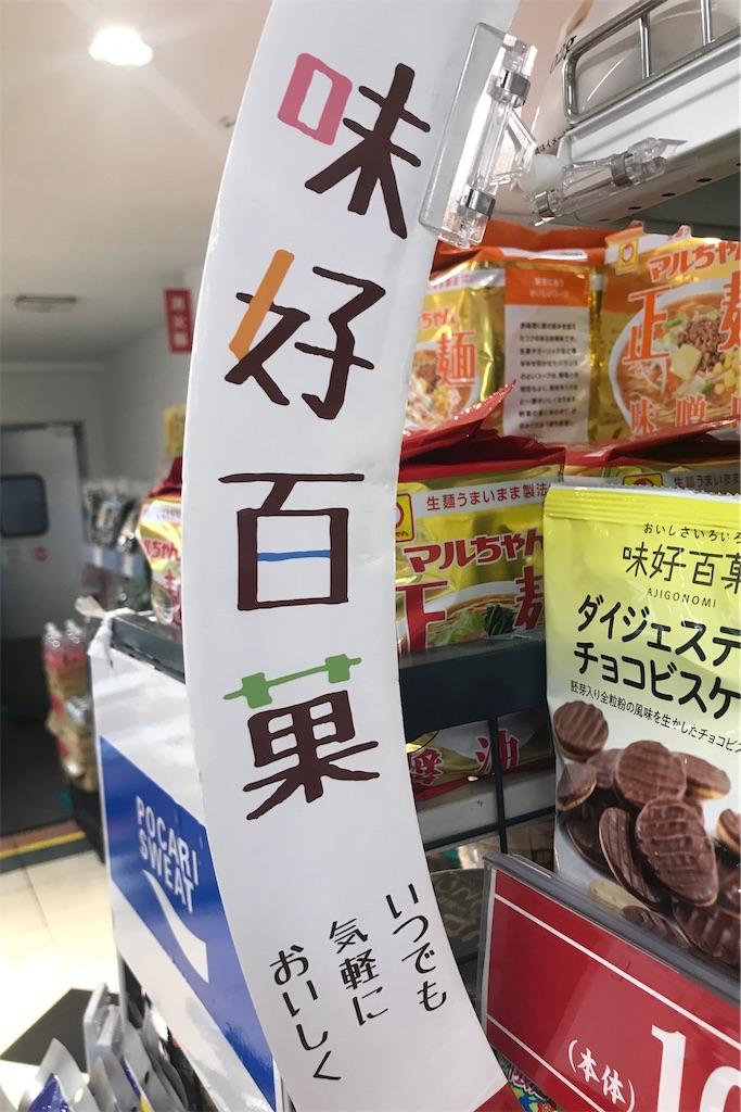 f:id:chinasuki:20200521135428j:image
