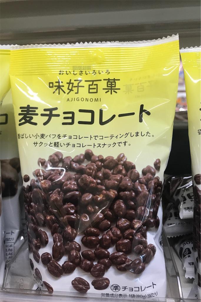 f:id:chinasuki:20200521135444j:image