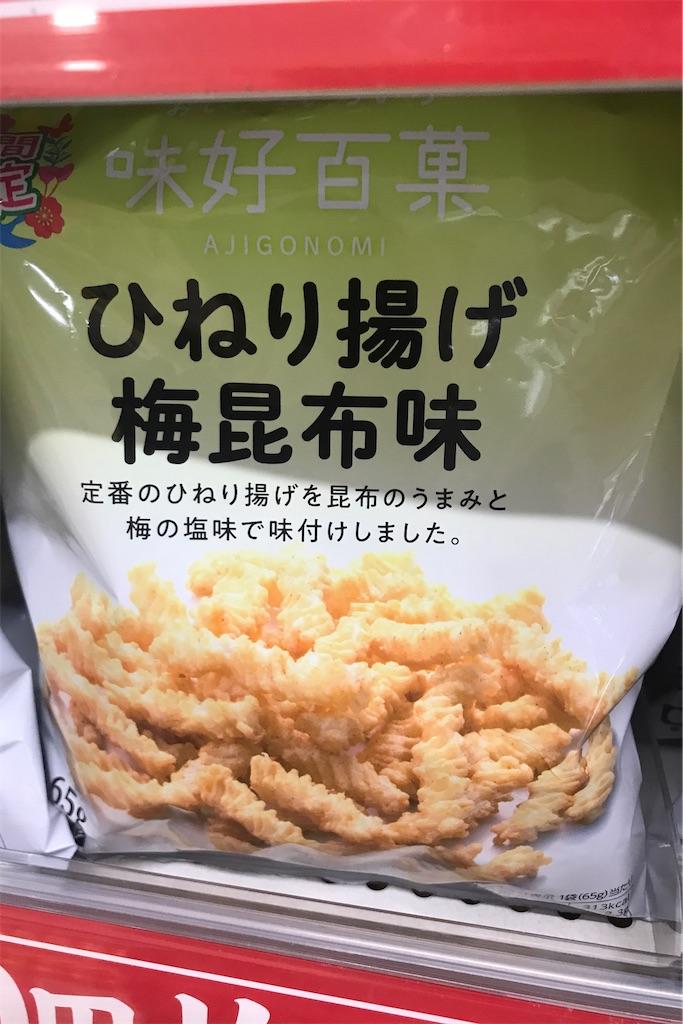f:id:chinasuki:20200521135453j:image