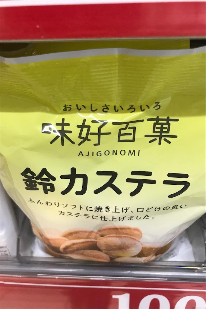 f:id:chinasuki:20200521135456j:image