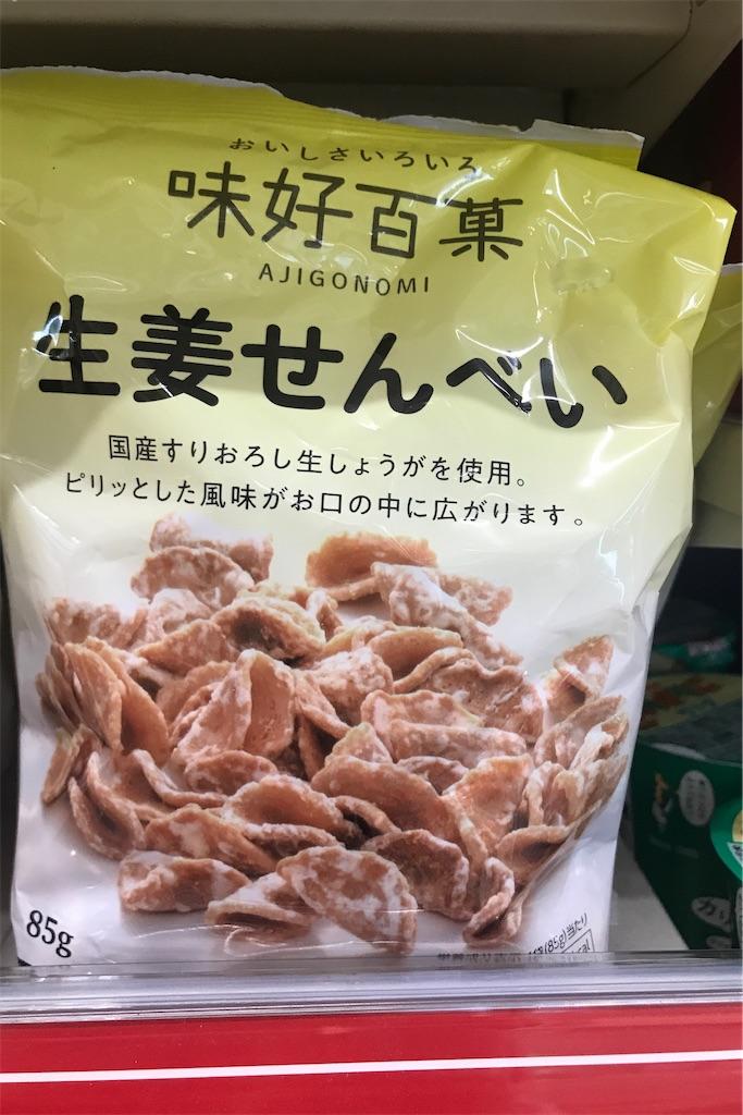 f:id:chinasuki:20200521135520j:image