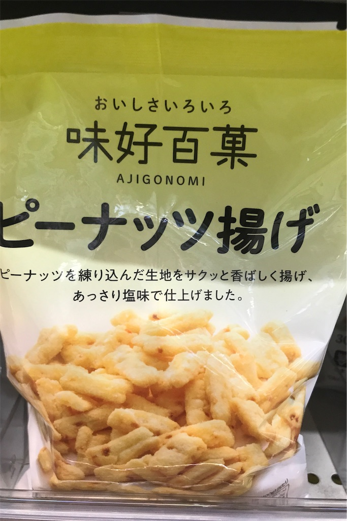 f:id:chinasuki:20200521135544j:image