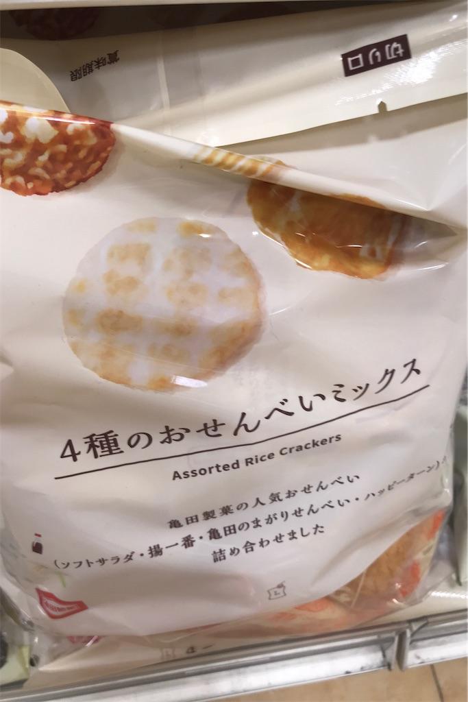 f:id:chinasuki:20200522114449j:image