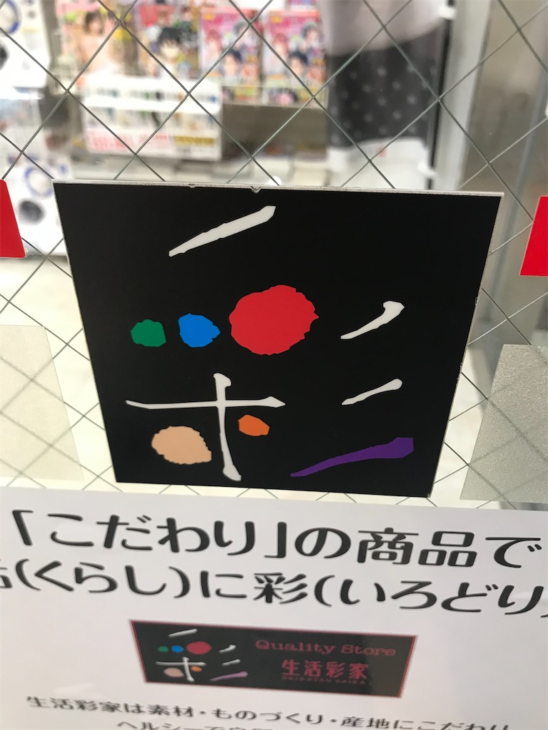 f:id:chinasuki:20200522122841j:image