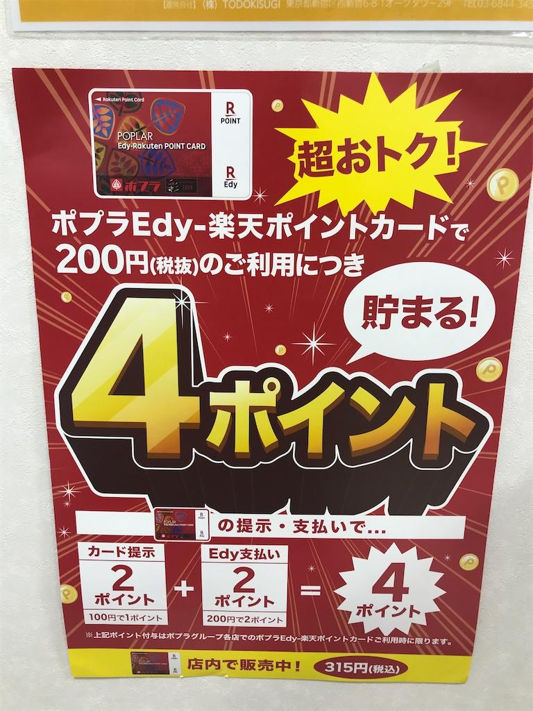 f:id:chinasuki:20200522122933j:image