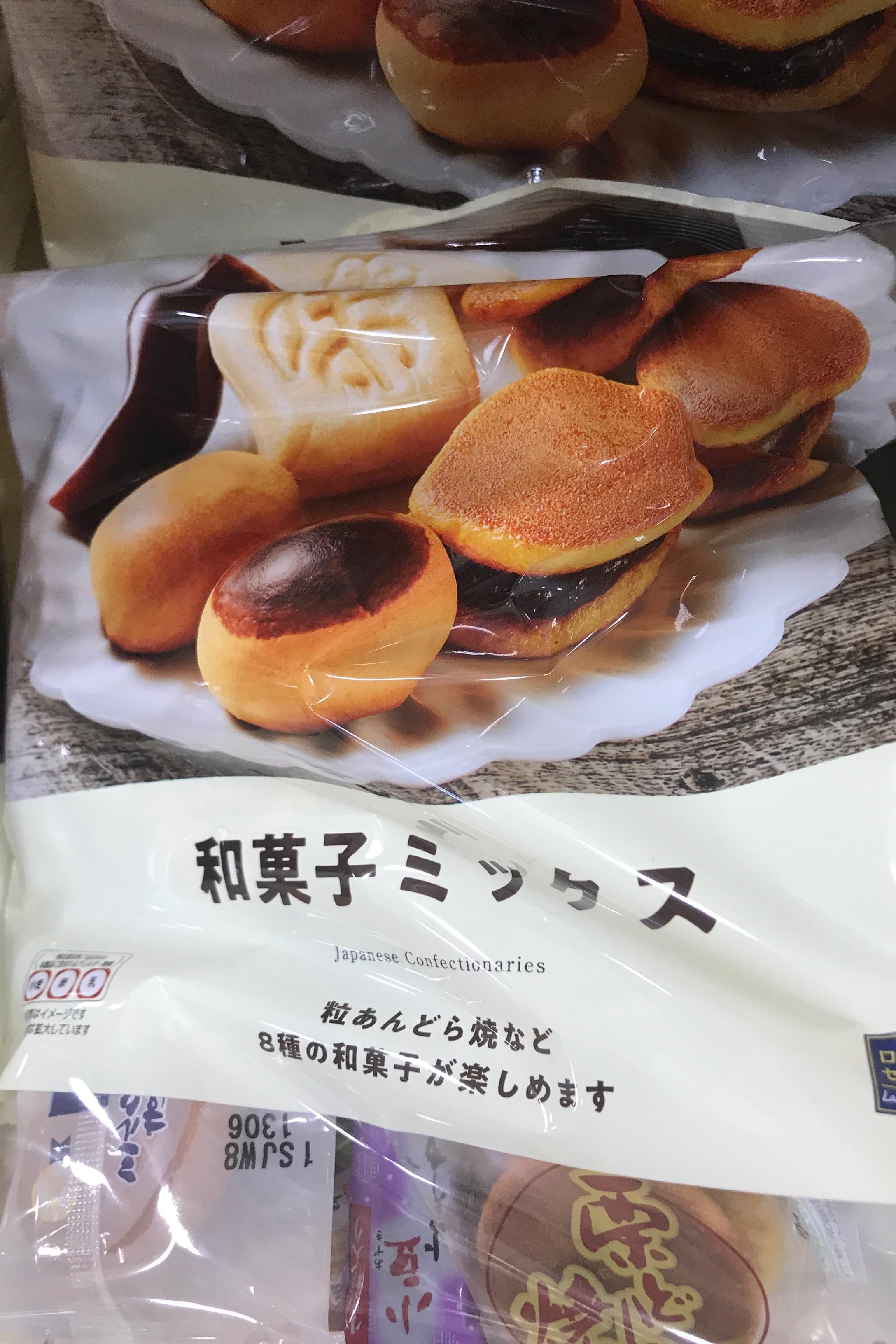 f:id:chinasuki:20200522122937j:image