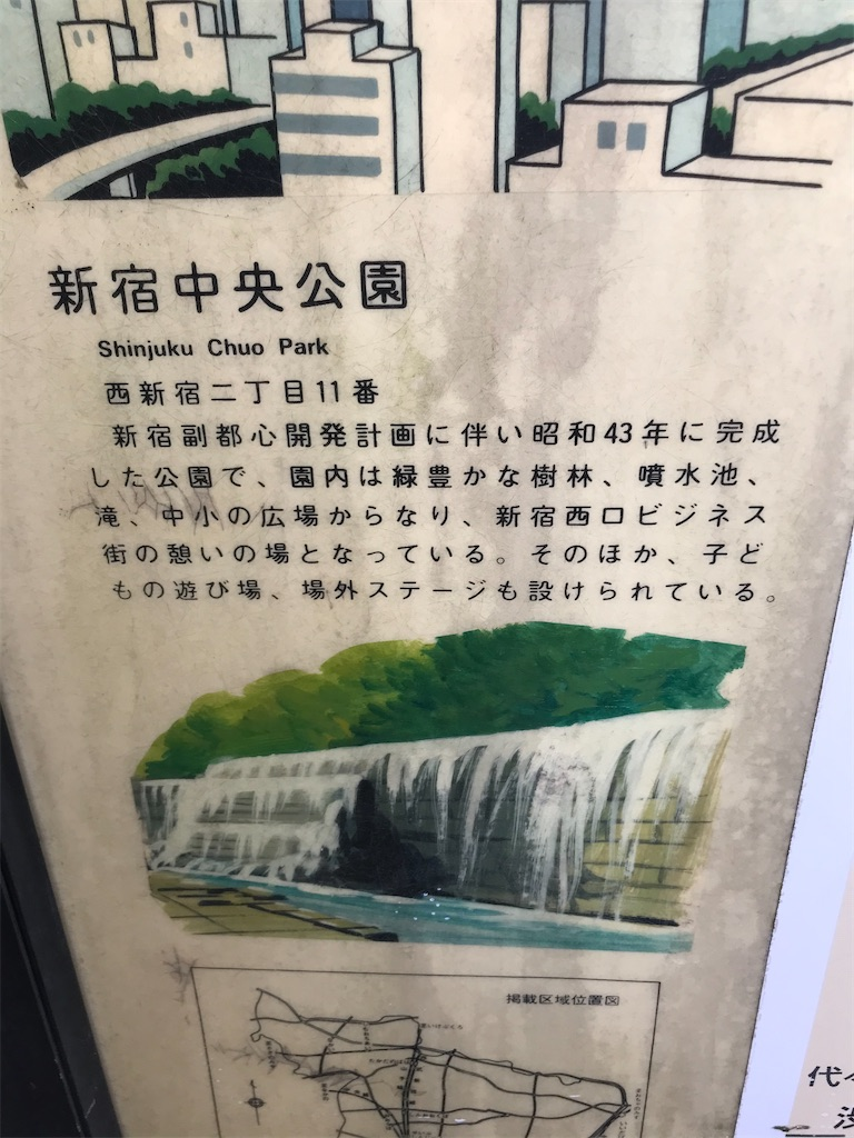 f:id:chinasuki:20200523133757j:image