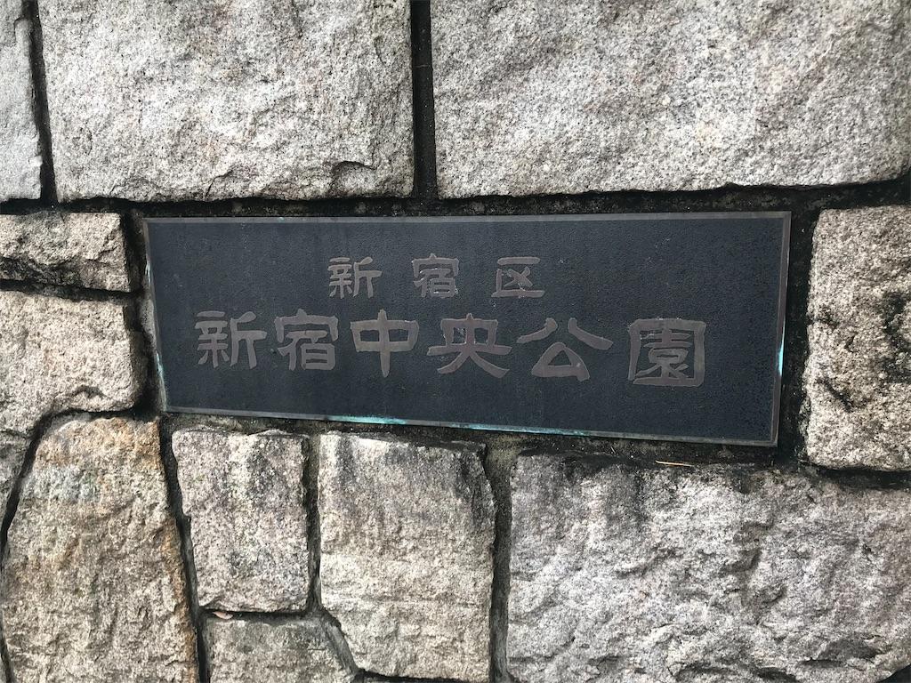 f:id:chinasuki:20200523133843j:image