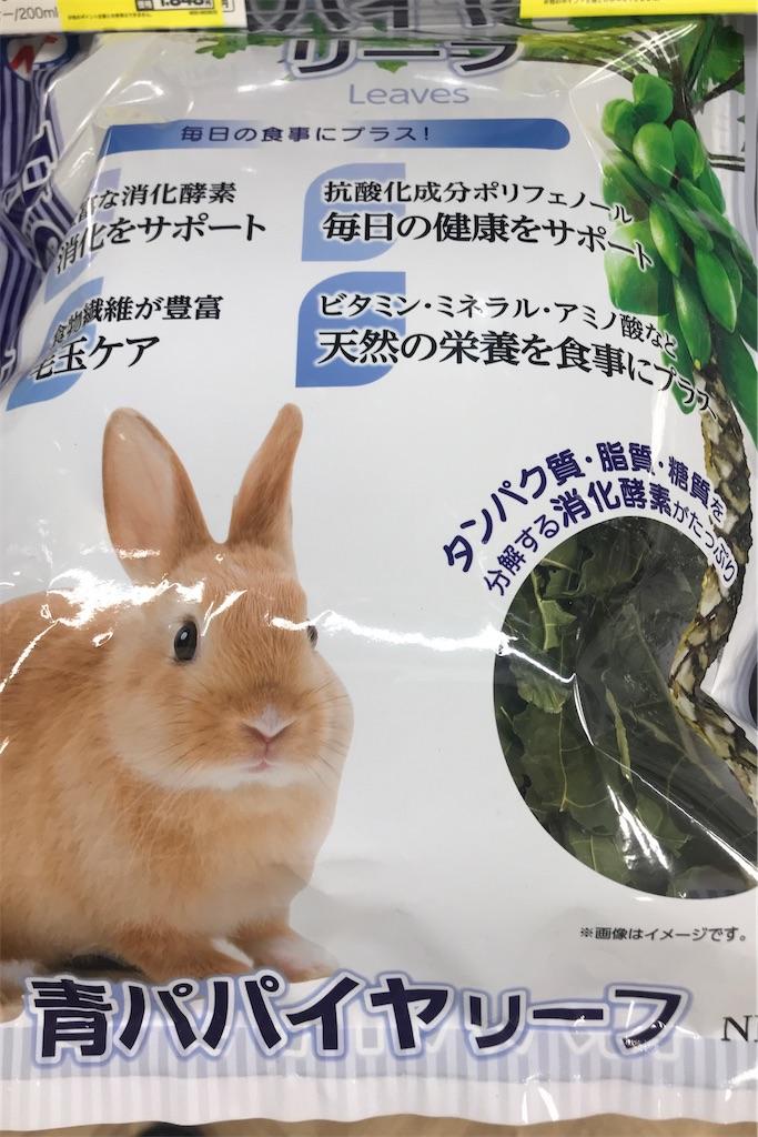 f:id:chinasuki:20200524132432j:image