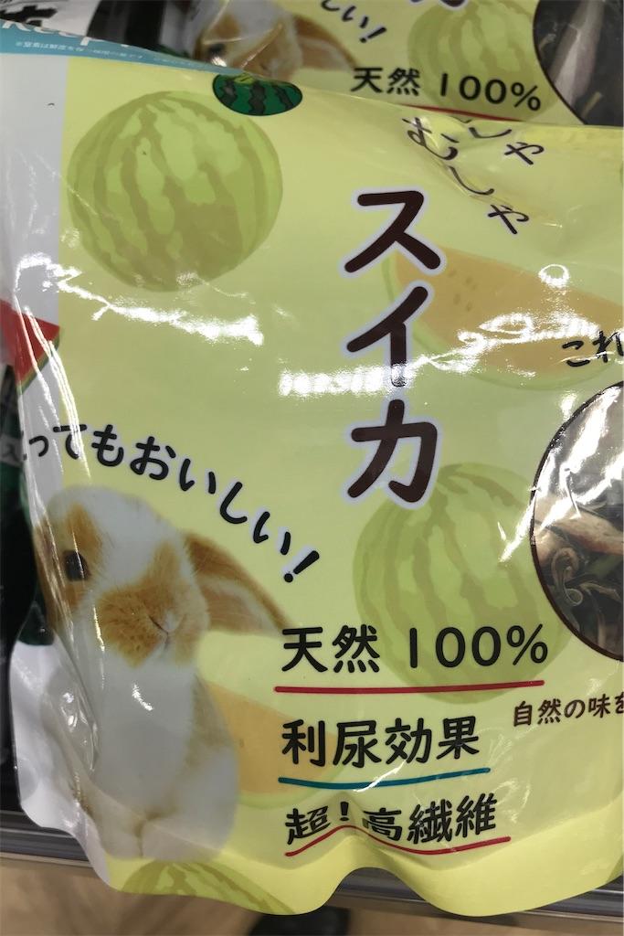 f:id:chinasuki:20200524132500j:image