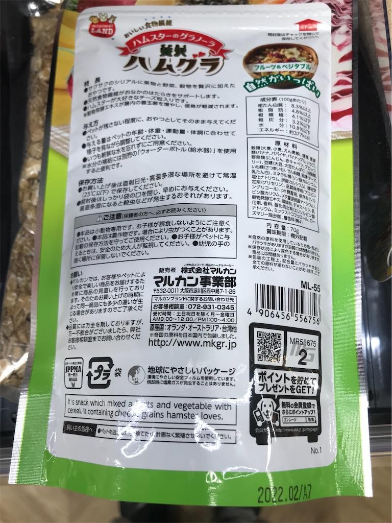 f:id:chinasuki:20200524192942j:image