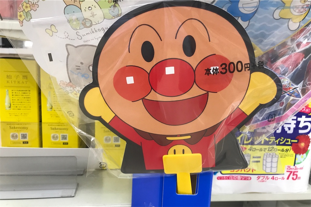 f:id:chinasuki:20200525112039j:image