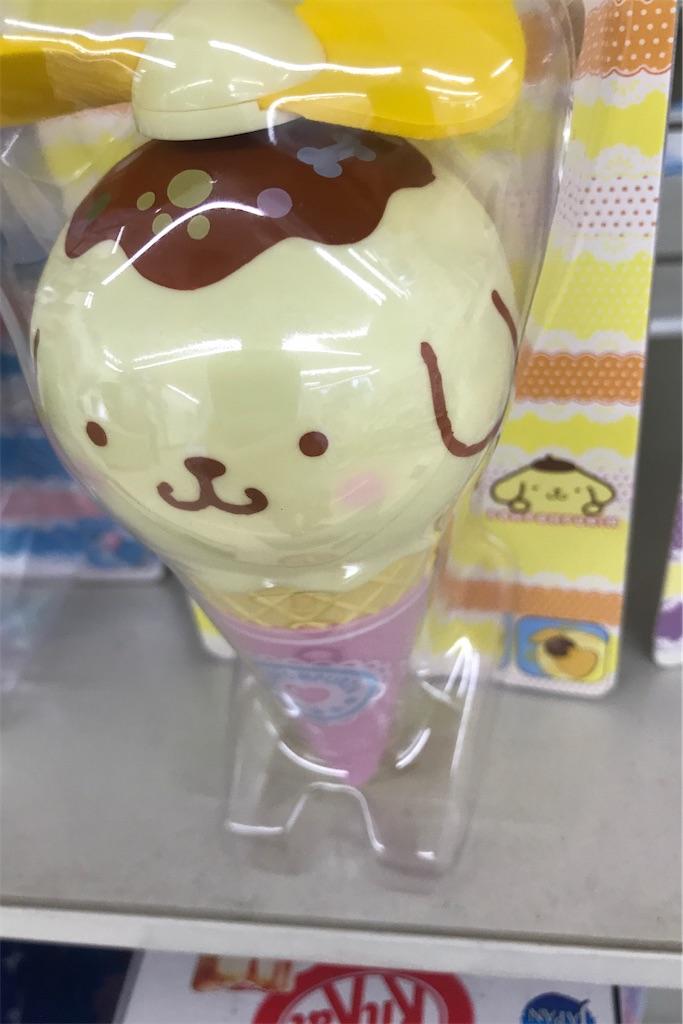 f:id:chinasuki:20200525112055j:image