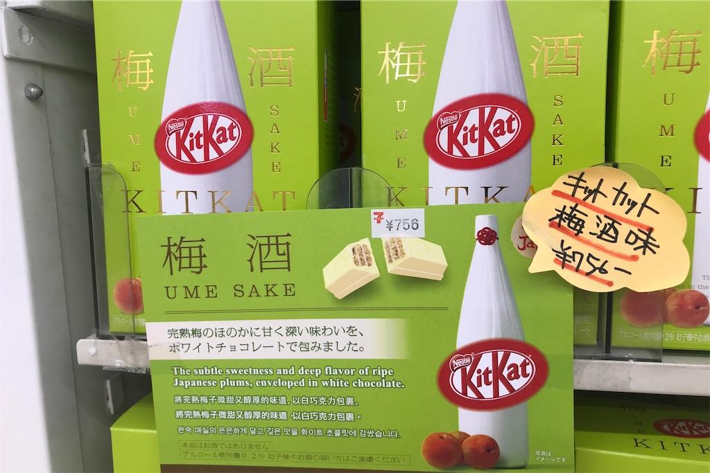 f:id:chinasuki:20200525112130j:image