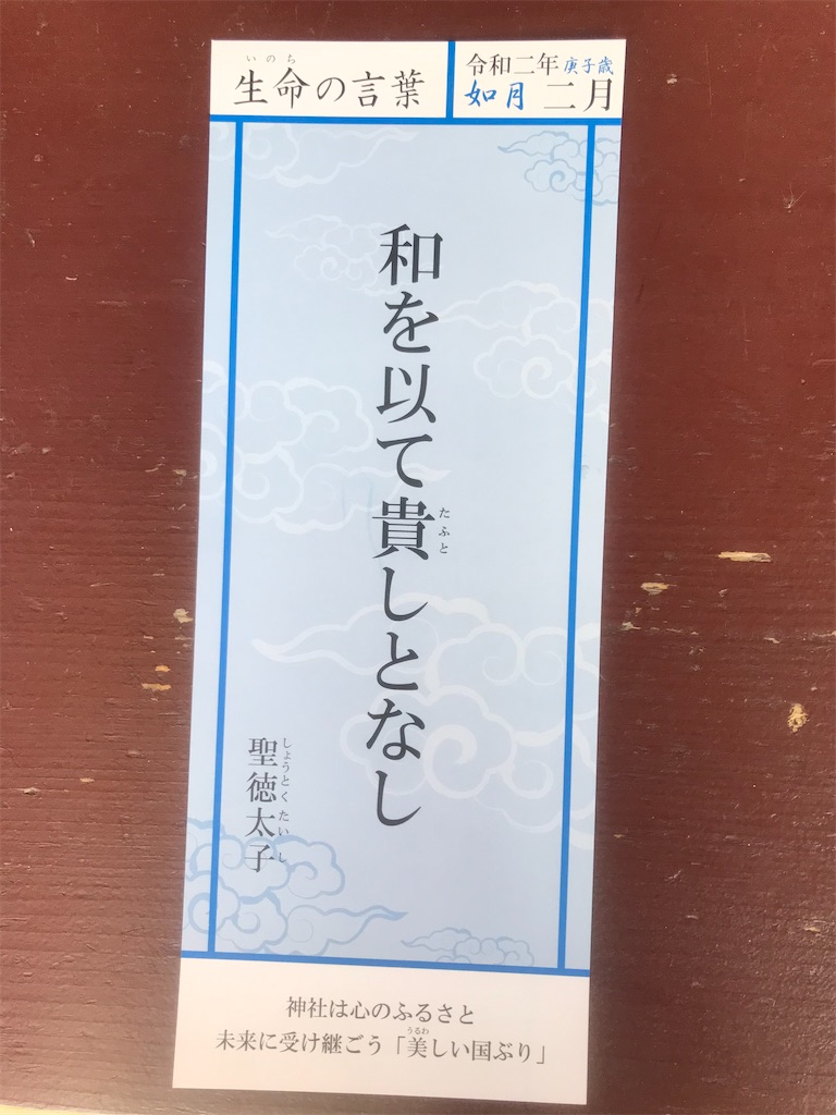 f:id:chinasuki:20200526153819j:image