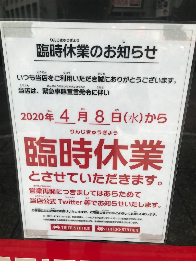 f:id:chinasuki:20200526153843j:image