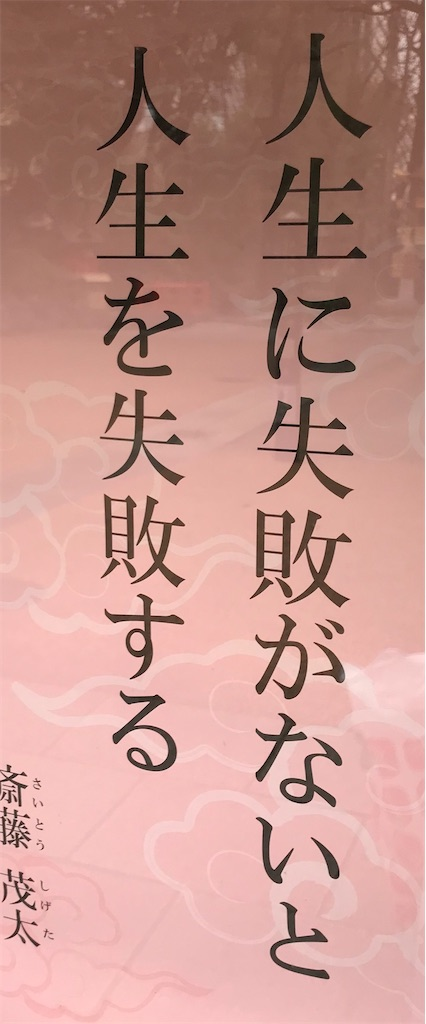 f:id:chinasuki:20200526154645j:image
