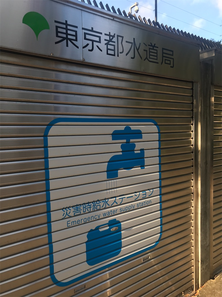 f:id:chinasuki:20210722145619j:image